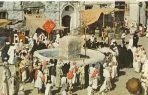Gamarat throwing_1953_National Geographic Magazine
