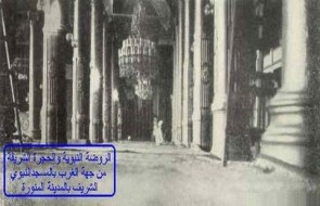 Rawda Nabawya from west _old picture