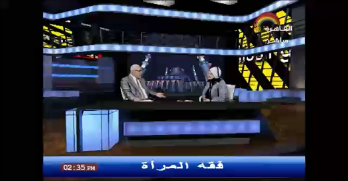 برنامج الدين للحياة فقه المرأة المسلمة _حق الزوج حلقة تلفزيونية