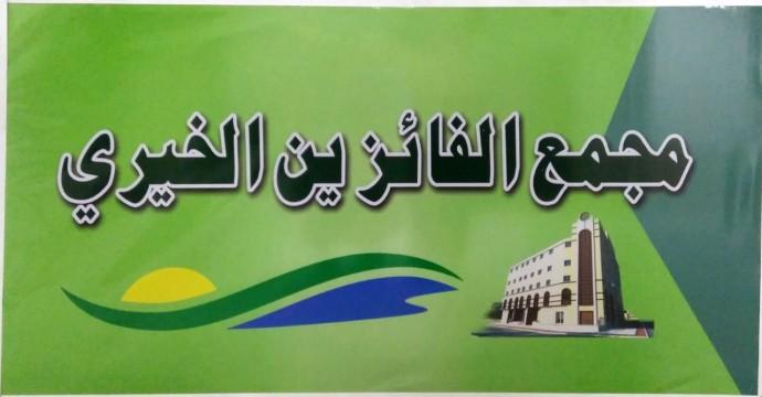 خطبة الجمعة_فضل الصلاة فى المساجد