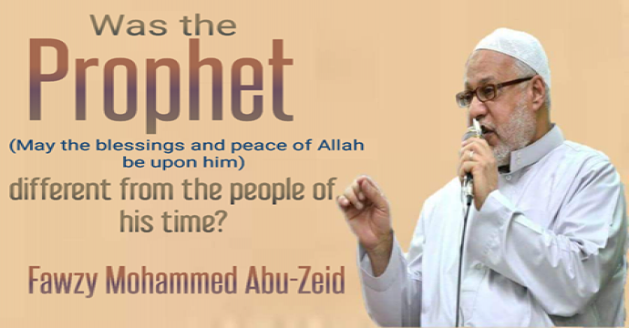Was the prophet different?