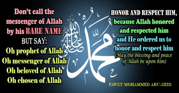 Blessings upon prophet