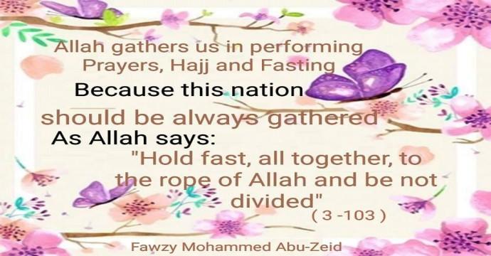 5 Ramadan 3