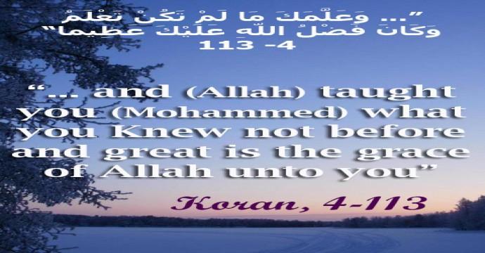 Allah prepares his prophet (1)