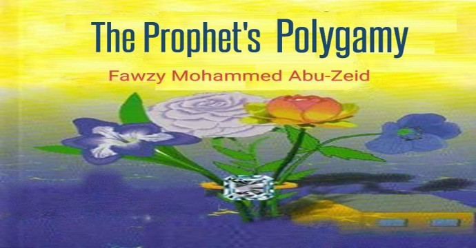 Prophet's wives