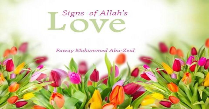Signs of Allah's love