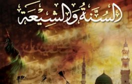من هم الشيعة؟