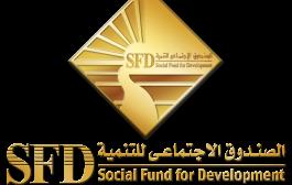 ما حكم القروض من الصندوق الاجتماعي؟