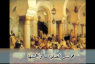مجالس الصلوات وأهميتها