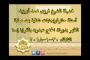 أسئلة حائرة وإجابات شافية_بعد صلاة الظهر مجلس الثلاثاء 30-1-2018