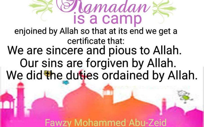 3 Ramadan 1