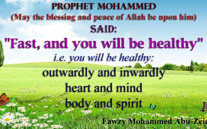 4 Ramadan 2