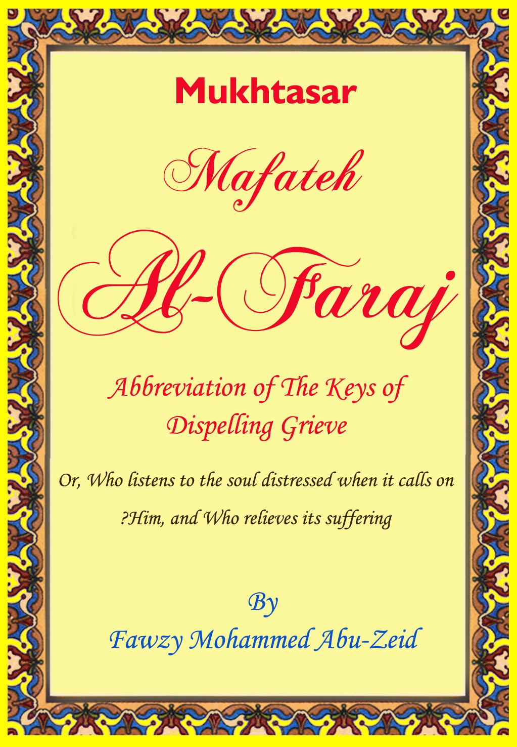 Mukhtasar  Mafateh Al-Faraj