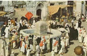 Gamarat throwing_1953_National Geographic Magazine
