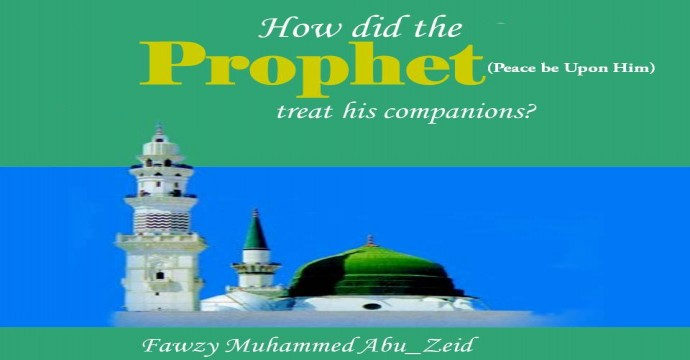 Prophet Mohammed with his companions