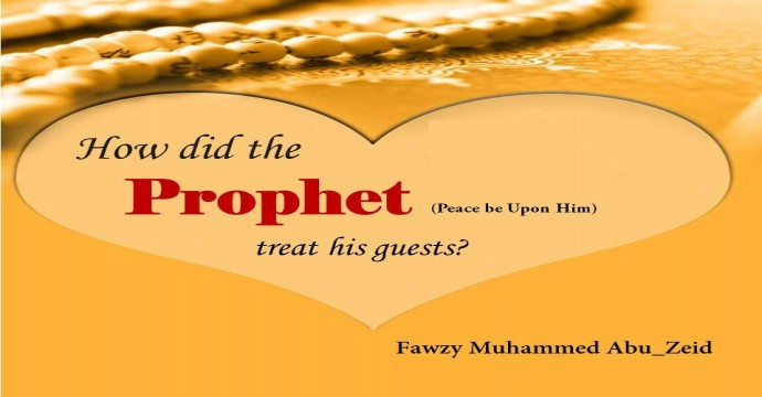 The prophet and his guests