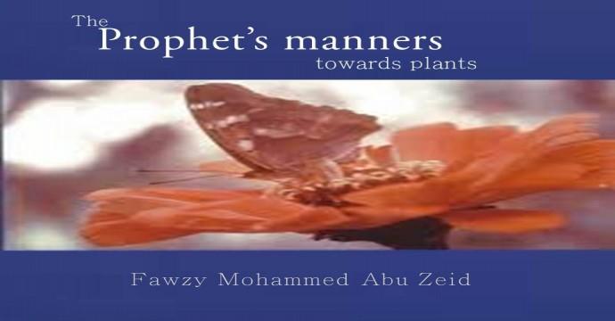 The prophet deals with plants