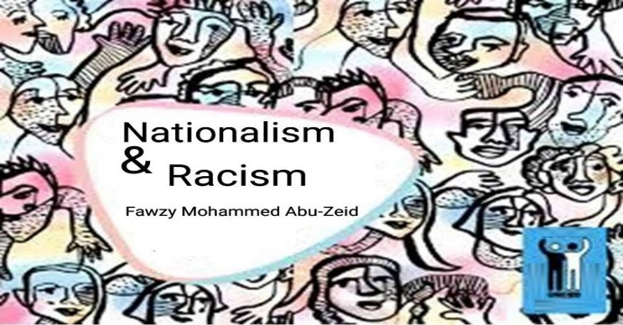 Islam view about nationalism and racism