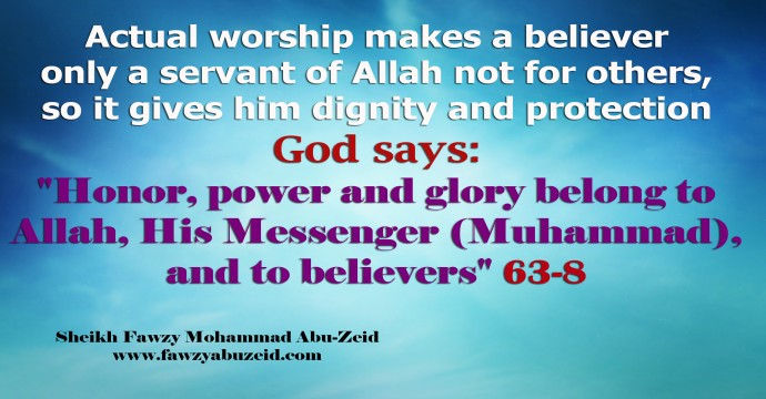 UNDERSTANDING WORSHIP IN ISLAM