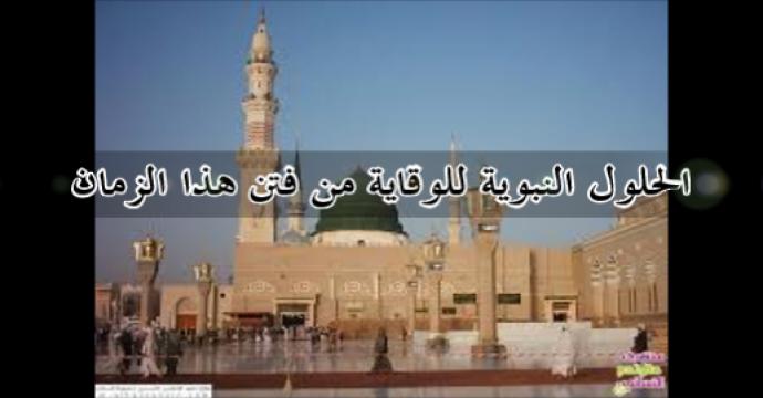 رسول الآمين سورة الجمعة 1-4