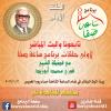 الله راضي 49594137_19768677626
