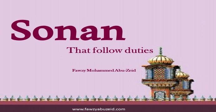 Sunan of duties