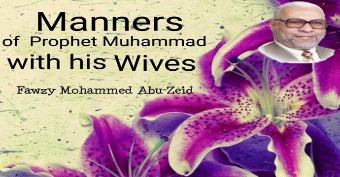 Prophet Mohammed and his wives