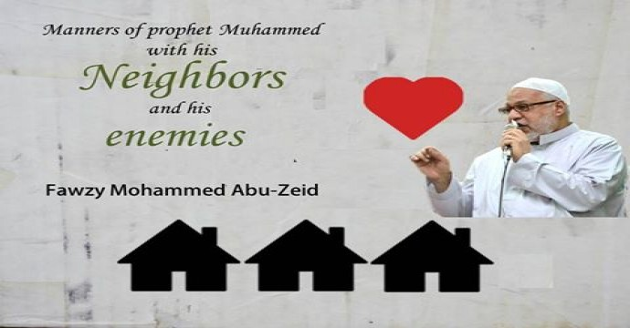 Prophet Mohammed with his neighbors and enemies