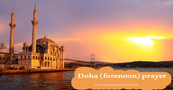 Doha (forenoon) prayer
