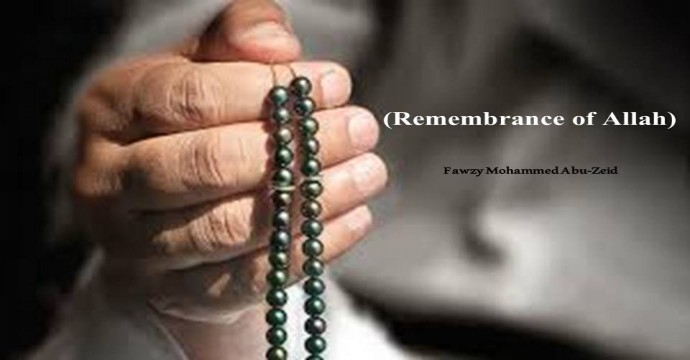 Permanent remembrance of Allah