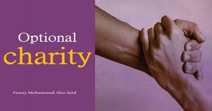 Sixthly: Optional charity