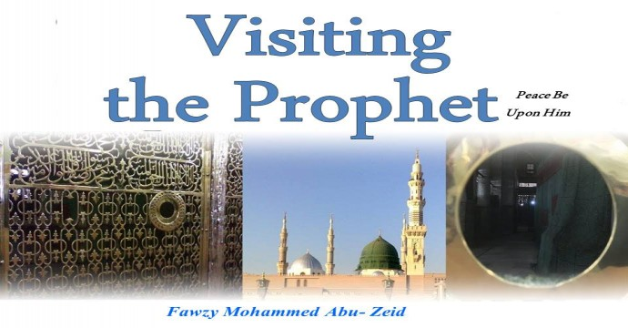 Manners of righteous people when visiting the beloved