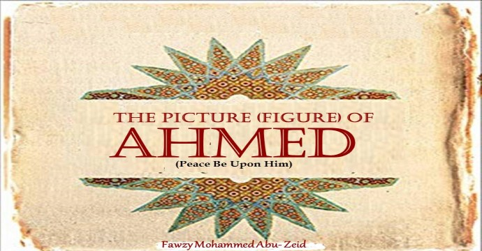 The picture (figure) of Ahmed