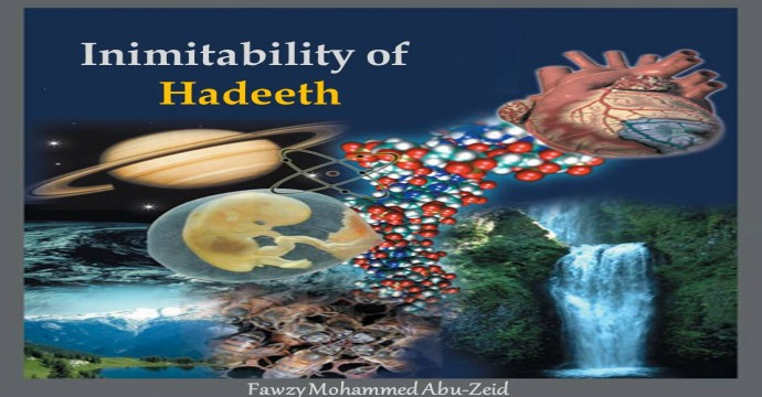 Medical inimitability in the Hadeeth of (keep to staying up at night)