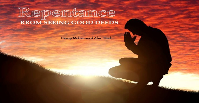 Repentance from seeing good deeds