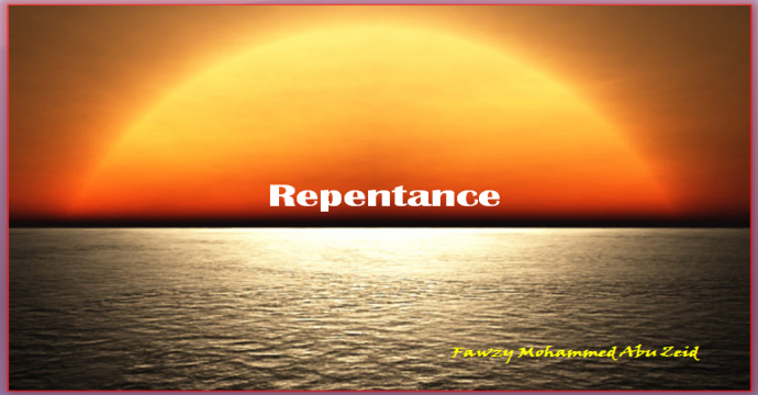 The beauty of those who keep to repentance