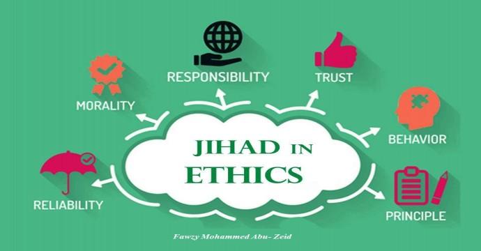 The greatest Jihad