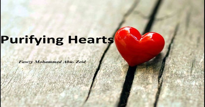 Purification of hearts