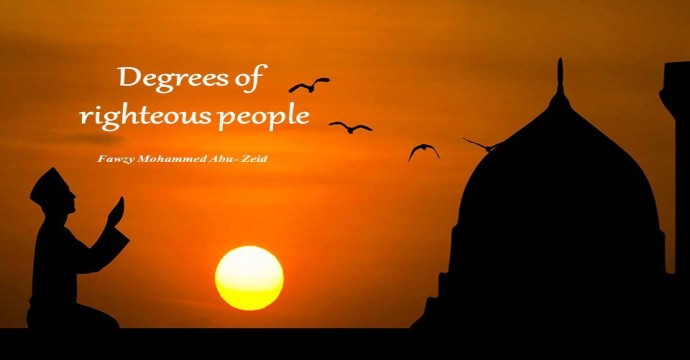 Degrees of righteous people