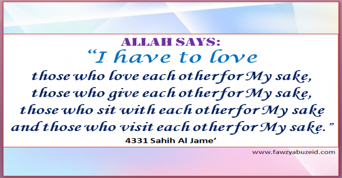 How Allah loves you
