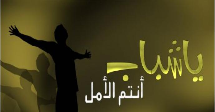 ما معنى قوله تعالى ولا تؤتوا السفهاء أموالكم؟