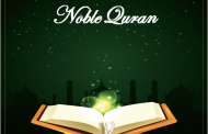 What is Koran? And who wrote it?