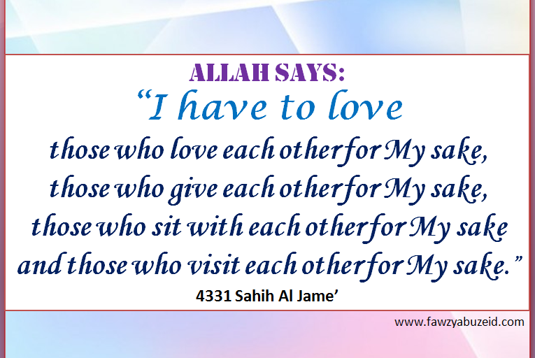 How Allah loves you