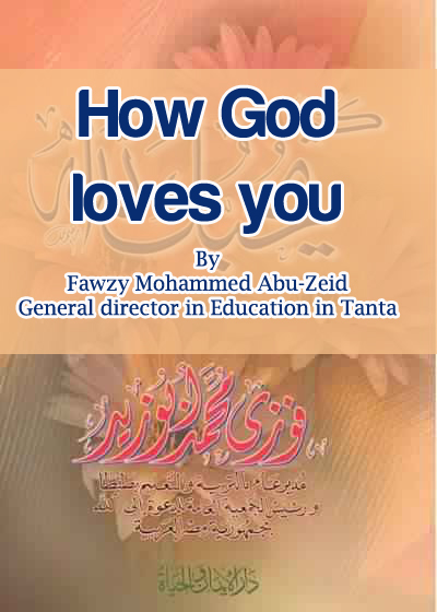 How God  loves you