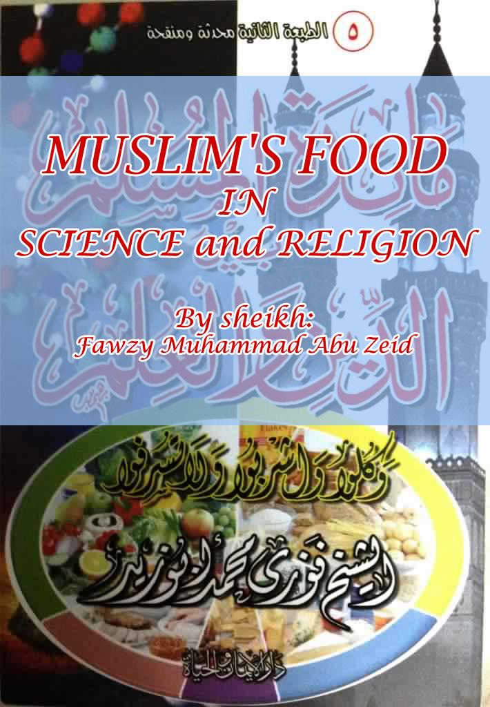 MUSLIM'S FOOD